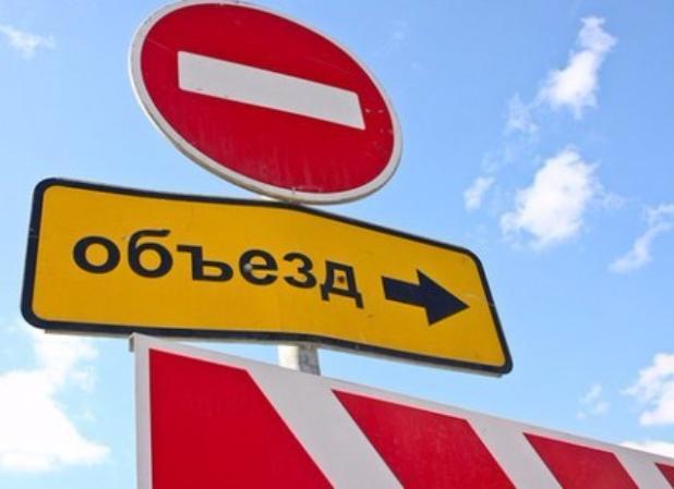 В Лиде с 5 по 8 сентября перекроют улицы и изменят маршруты транспорта