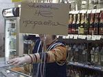 Алкоголь - только после 21 года