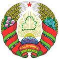 Рабочий день в Беларуси переносится с 7 на 12 марта