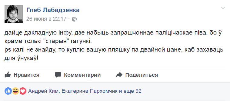 Журналист, руководитель проекта Мова Нанова Глеб Лободенко