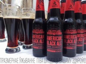 American Black Ale - новый сорт от Лидского пива / Фото: «Лидское пиво»