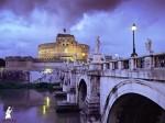 Паломнический тур в Рим