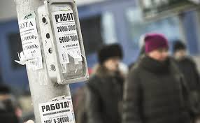 В Лиде зафиксирован один из самых высоких показателей безработицы