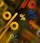 Нацбанк: Рост конкуренции между банками будет активно двигать кредитные ставки вниз
