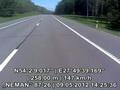 """Лидский автобус """"Неман"""" разогнали до скорости 147 км/ч"""